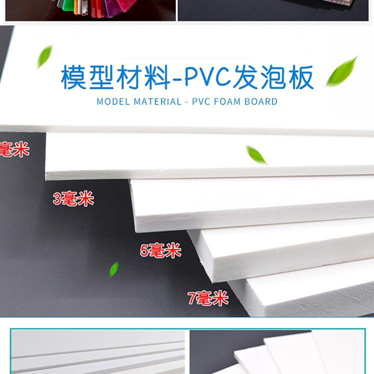 昆明PVC喷UV