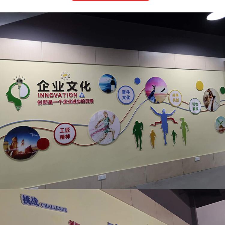 云南PVC喷UV公司